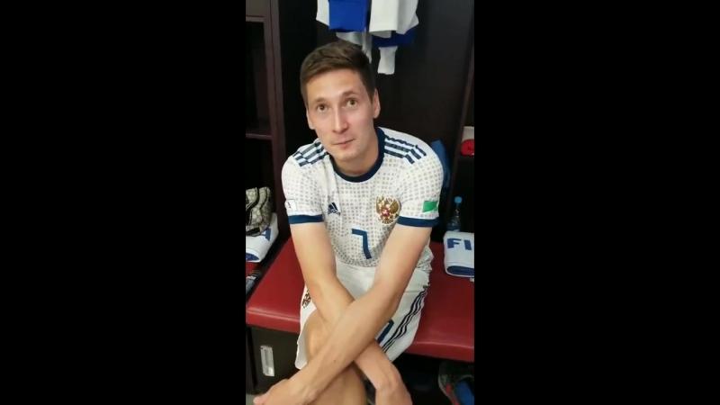 🔥 Далер Кузяев после матча