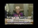 Chemtrails Scie Chimiche La Conferma di Rosalind Peterson alle Nazioni Unite