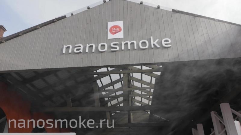 Кальян Nanosmoke - double apple 2018