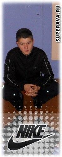 Артём Кичигин, 17 ноября 1979, Киев, id207291347