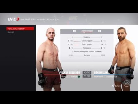 JFL 12 LIGHT-HEAVYWEIGHT Volkan Ozdemir Shved_vl vs Gokhan Saki TonyShepard28