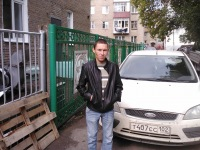 Дима Нуриев, 3 июля , Луцк, id183392471