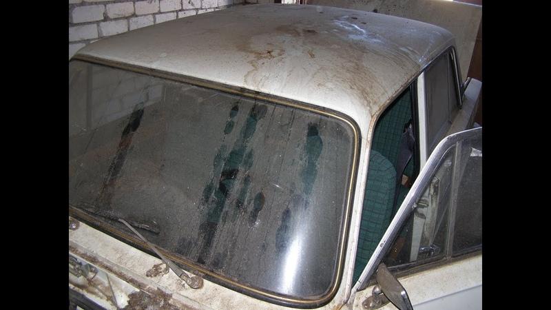Бабушка хранила тройку ваз-2103 1974 г. в сыром гараже 43 года.