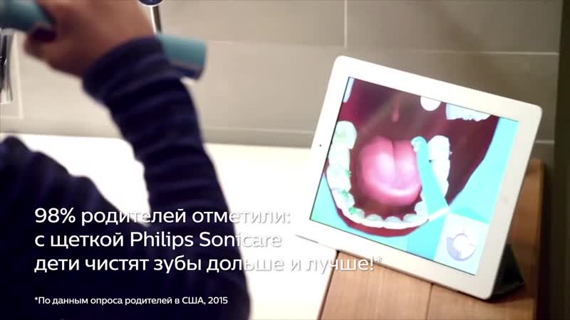 Philips OHC Kids 6 sec