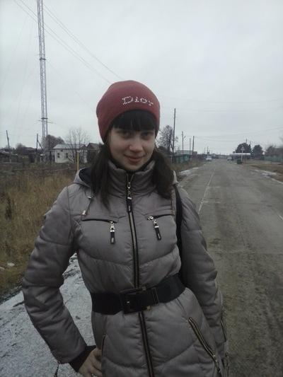 Алина Александрова, 30 августа 1997, Тюмень, id193976168