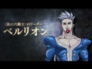 Новый трейлер полнометражного аниме Nanatsu no Taizai the Movie Prisoners of the Sky