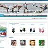 Интернет-магазин спорттоваров «Мир спорта»