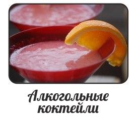 vk.com/album-45846853_165705691