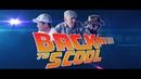 Back to Scool. Клип от родителей выпускникам 2018