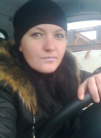 Ирина Романенко, 25 января 1984, Саратов, id193920282