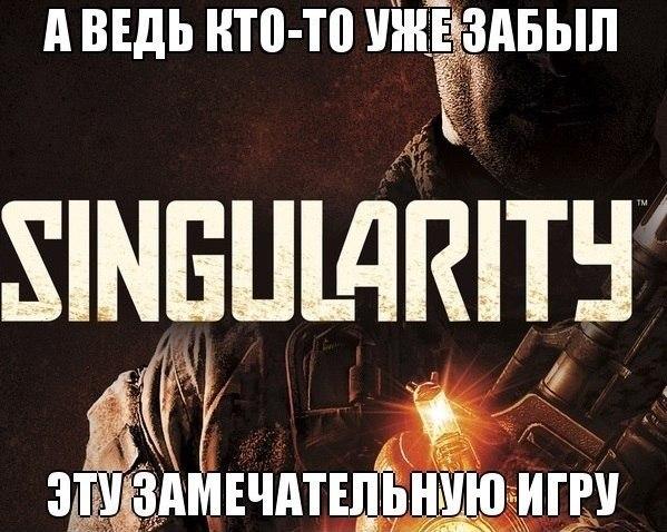 Смотреть игру Singularity. Обложка к игре Singularity. Контакты для связи