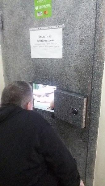 Поликлиника в Белгороде, всё для людей
