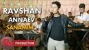 Ravshan Annaev - Sanamim Tuyda | Равшан Аннаев - Санамим (2018)