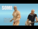 Right Said Fred - Sexa Holic