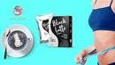 BLACK LATTE - Средство для Похудения! BLACK LATTE - цена, отзывы, купить, развод