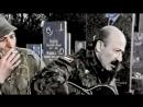В Чёрном Тюльпане - Александр Розенбаум