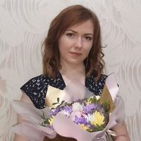 ОльгаНатейкина