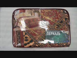 Новая упаковка для комплектов постельного белья