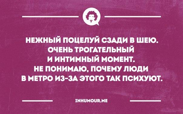 https://pp.vk.me/c543108/v543108426/d7a5/rHIxJGXTj1g.jpg