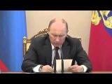 Минздрав России - полная профнепригодность. Путин с членами Правительства 7.06.2013