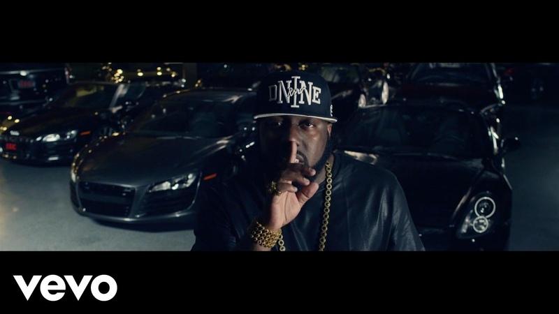 Trae Tha Truth Future, Boosie Badazz - Tricken Every Car I Get (Official Music Video 25.07.2015)