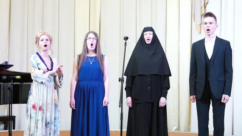 Вильям Гомес «Ave Maria» - Вокальный ансамбль учащихся вечерней формы обучения.