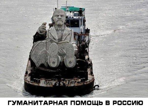 В Павлограде сбросили памятник Ленину - Цензор.НЕТ 79