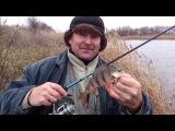 Окунь на спиннинг. Рыбалка в начале зимы в Донецкой области р.Мокрые Ялы.