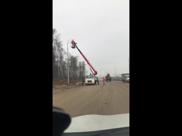 Дорога в ЖК Москвичка 08.11.2018
