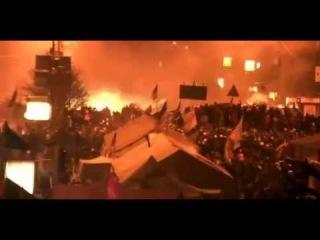 #Евромайдан 19 02 2014 Начало освобождения горда Героя Киева
