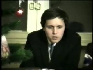 Андрей Кураев в молодости