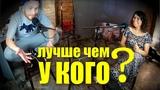Live Looping на ходу: песня про ПЕТРОСЯНА и СТЕПАНЕНКО   Импровизация