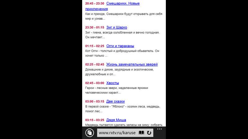 Алёна Кокошина 9 лет Король Караоке 2 сезон 42 выпуск эфир 17.02.2018 любительская запись