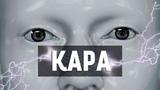 КАРА 1080p 60fps Короткометражный фильм Фантастика Драма Quantic Dream