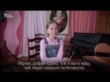 У якой Беларусі мараць жыць беларускія падлеткі?