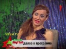 Татьяна GAGA Скаковская-Дневники шоугелз на Перце. №9