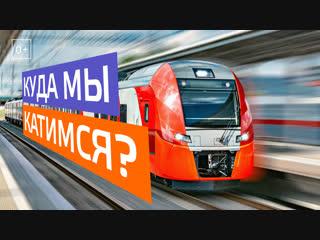 Главные события московского транспорта в 2018 году
