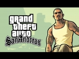 Нелегальные бои! - Grand Theft Auto: San Andreas ?