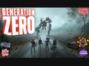 Продолжаем выживать [Generation Zero]