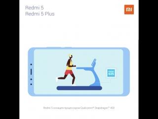 Процессор Qualcomm Snapdragon Redmi 5 | Redmi 5 Plus