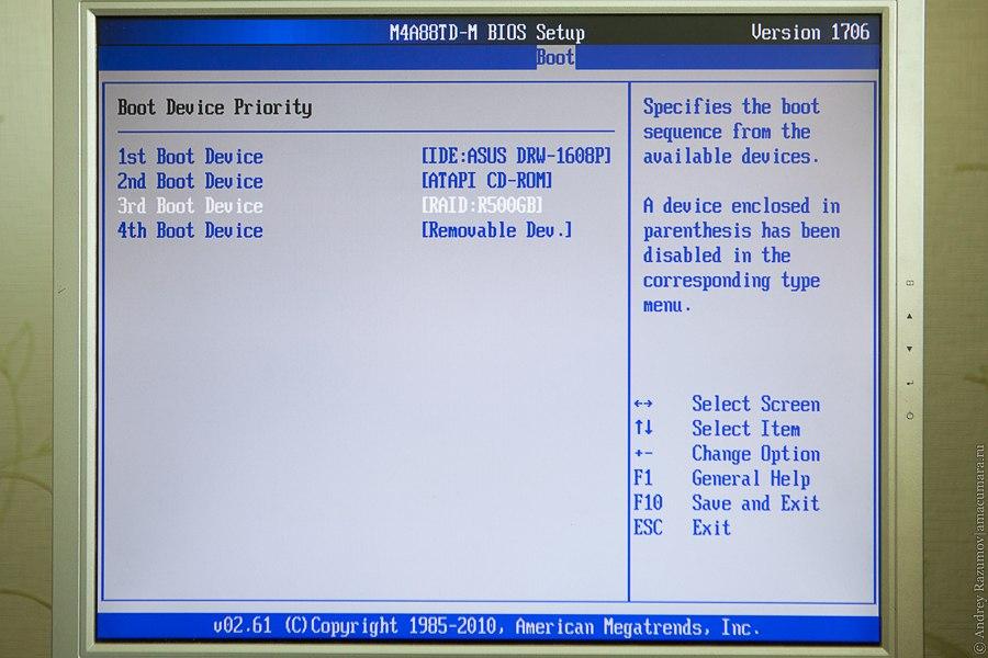bios настройки windows 7