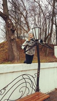 Екатерина Крутина