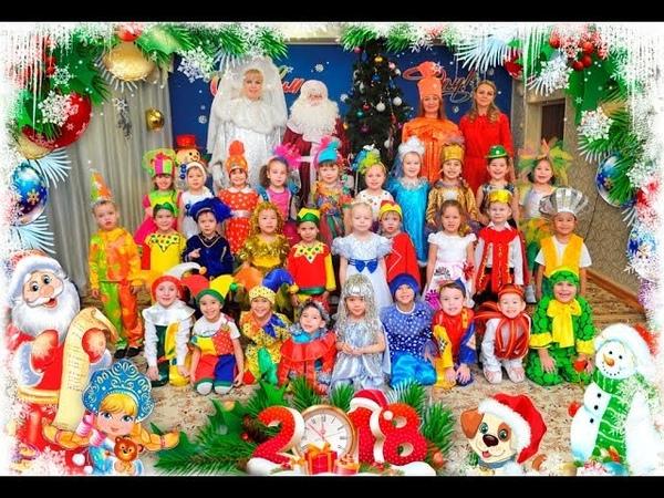 Озорная Хлопушка. Новогодний утренник в средней группе №1 МБДОУ №68 Морячок г.Астрахани