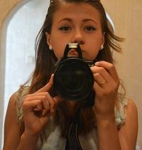 Светлана Магденко, 4 января , Киев, id42599980