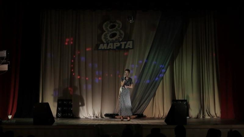 Ах ты Коля Николай. Валенки - Алина Купцова