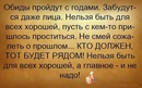 Екатерина Кропотина фото #49