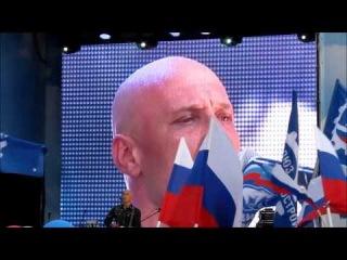 НСНБР: Митинг-концерт. Денис Майданов. Флаг моего государства. Премьера песни.