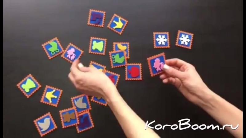 Набор «Мемори» из развивающего набора koroboom_1год9мес
