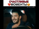 Любовь напрокат❤ Kiralik ask❤ Дефне ❤Омер❤