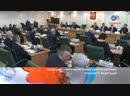Заседание Совета по местному самоуправлению на тему «Инструменты повышения качества муниципального управления»